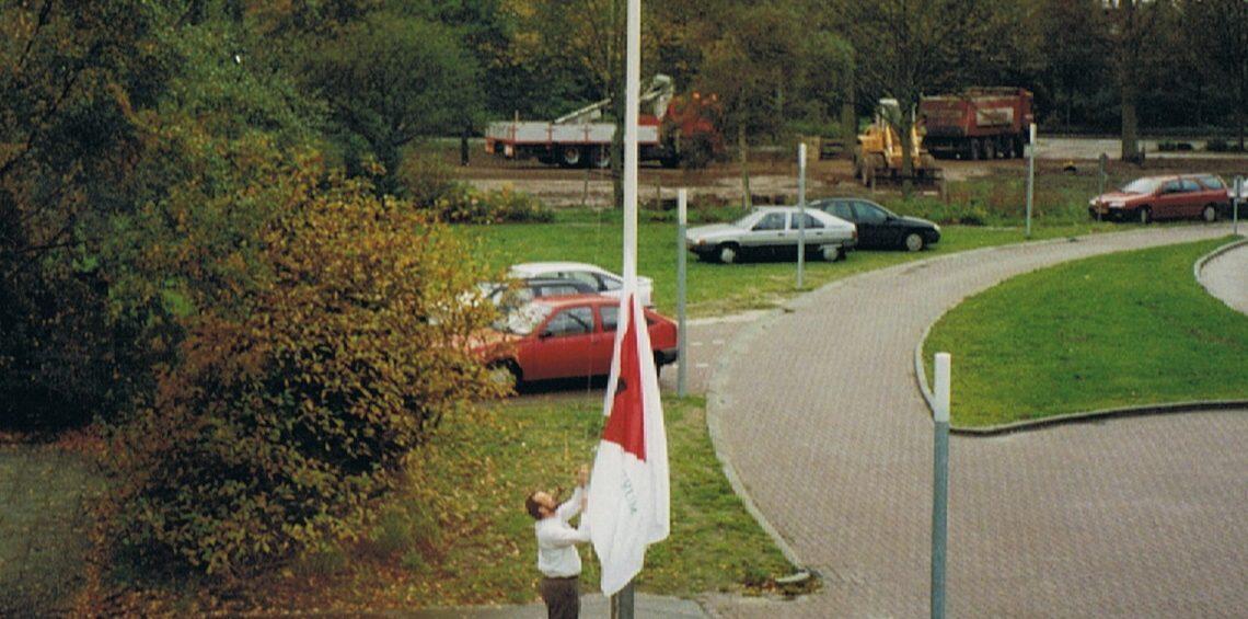 1994.10 - Heymanscentrum - Hoogheem - Bouw - 1994.9